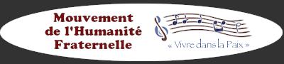 LogoPlanetHuman_Web